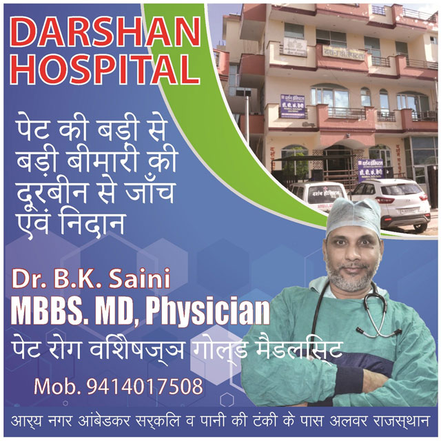 Darshan Hospital